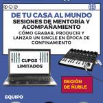 MINISTERIO DE LAS CULTURAS Y SCD ABREN INSCRIPCIONES PARA SEMINARIO ESPECIALIZADO EN PRODUCCIÓN MUSICAL