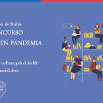 """SEREMI DE LAS CULTURAS DE ÑUBLE CONMEMORA EL DÍA DEL LIBRO INVITANDO A PARTICIPAR DEL CONCURSO """"CUENTOS EN PANDEMIA""""."""